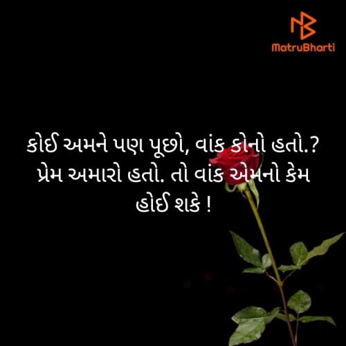 Post by Paras Badhiya on 19-Jun-2020 11:05am