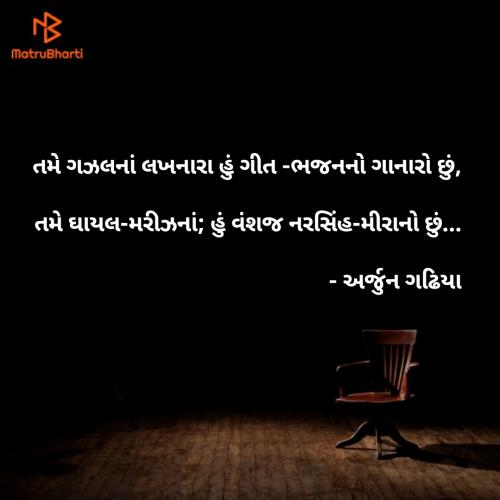 Post by Arjun Gadhiya on 19-Jun-2020 02:05pm