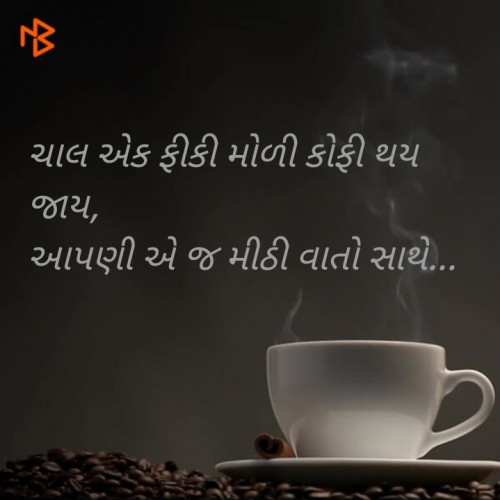 Post by Rupal Patel on 19-Jun-2020 02:35pm