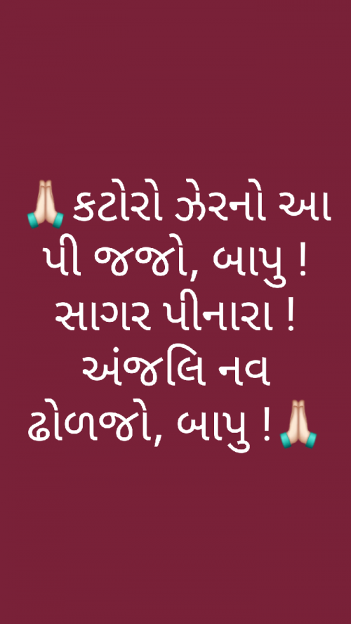 Post by Vaishali Kubavat on 19-Jun-2020 05:14pm