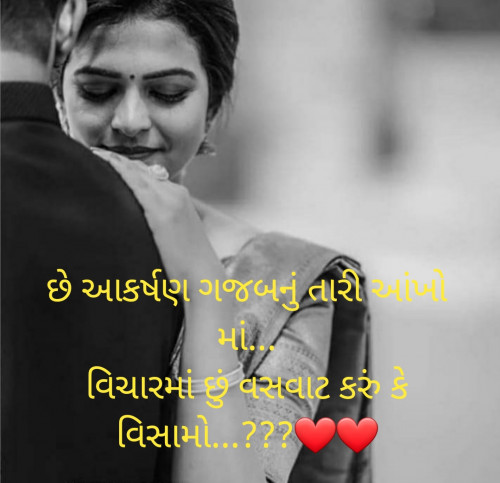 Post by Anand on 19-Jun-2020 10:02pm