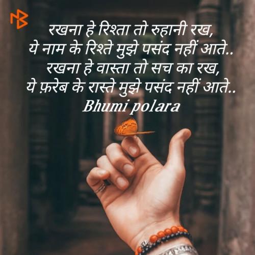 Post by Bhumi Polara on 20-Jun-2020 08:19am