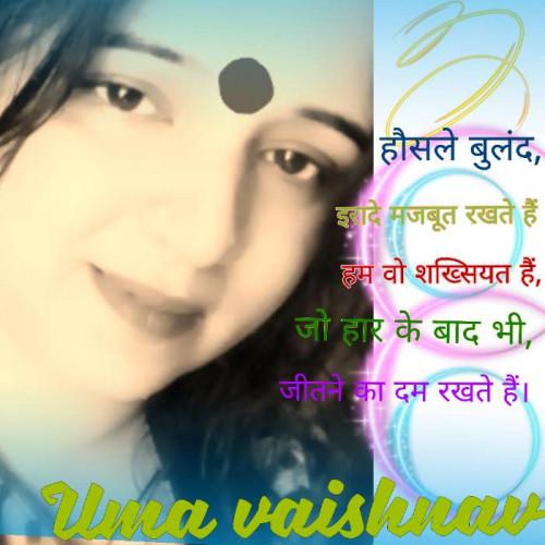 Post by Uma Vaishnav on 20-Jun-2020 08:50am