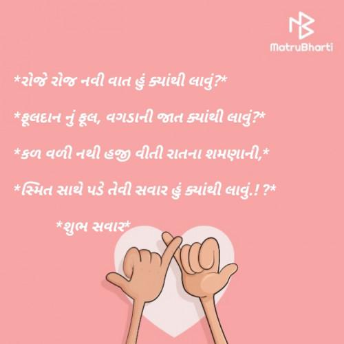 Post by Raj Songara on 20-Jun-2020 09:53am