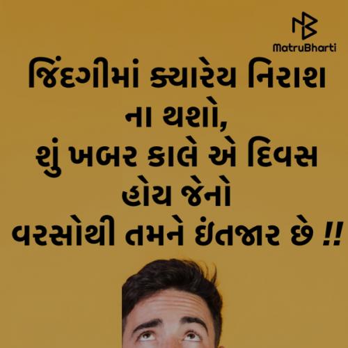 Post by Keyur Parmar Broadway on 20-Jun-2020 10:24am