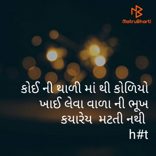 Post by H.Acharya on 20-Jun-2020 12:46pm