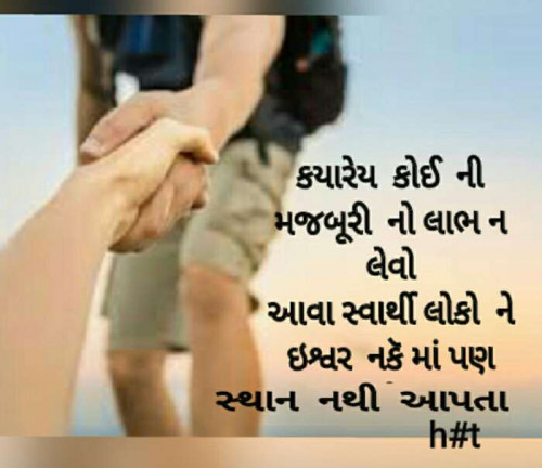 Post by H.Acharya on 20-Jun-2020 12:49pm