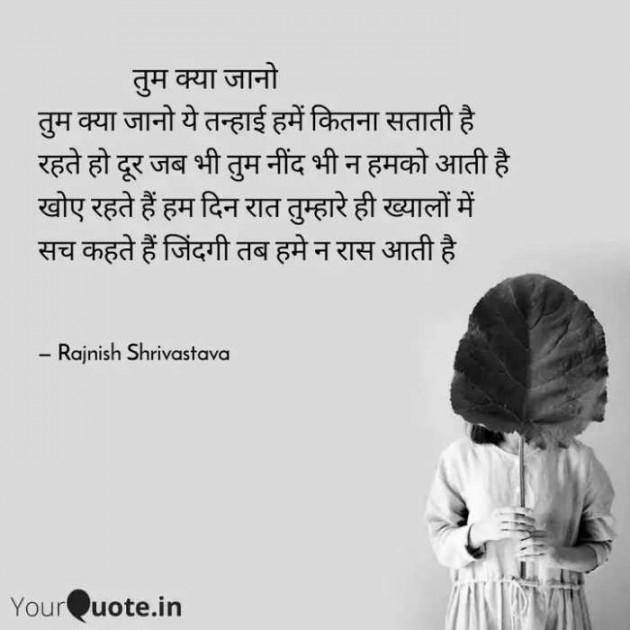 Post by Rajnish Shrivastava on 20-Jun-2020 01:12pm