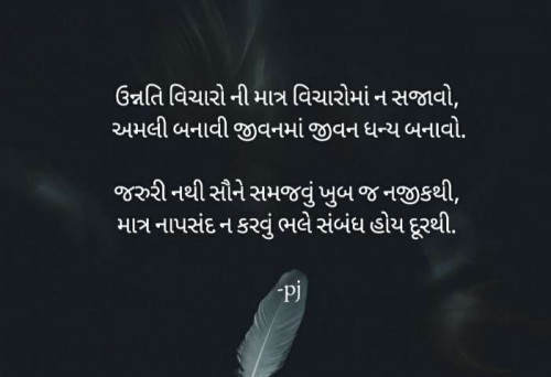 Post by Pritesh on 20-Jun-2020 03:21pm
