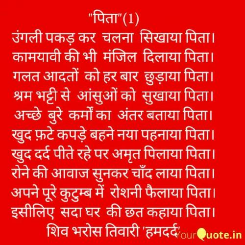 Post by shiv bharosh tiwari on 20-Jun-2020 03:28pm