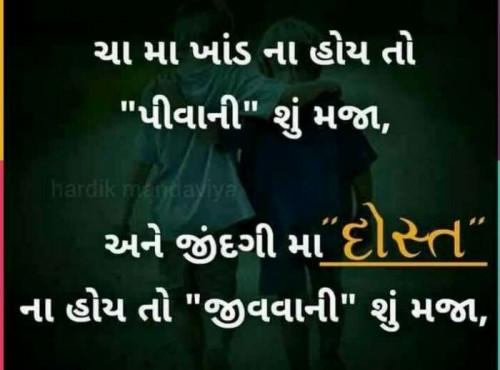 Post by Kalpesh Patel on 20-Jun-2020 03:33pm