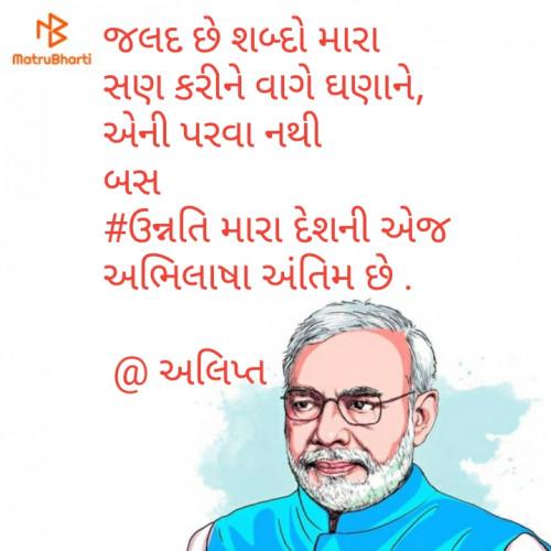 Post by Ankur Aditya on 20-Jun-2020 06:03pm