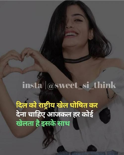 Post by Mahadev Ki Diwani on 20-Jun-2020 09:44pm