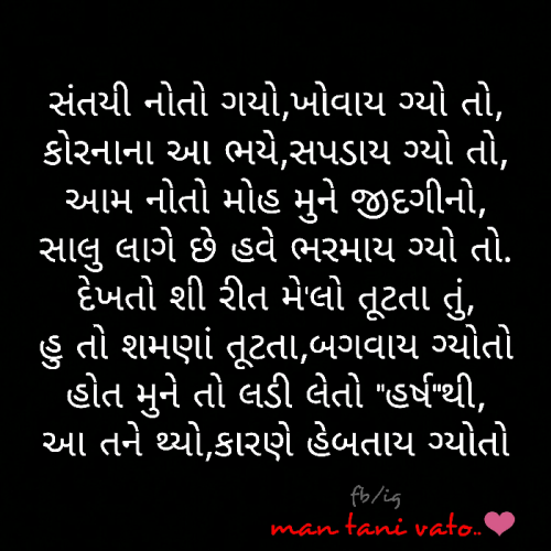 Post by Harsh on 20-Jun-2020 09:55pm