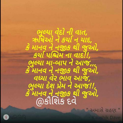 Post by Kaushik Dave on 21-Jun-2020 07:39am
