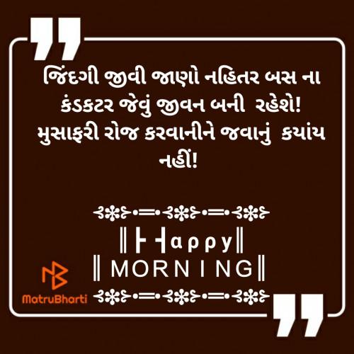 Post by RajNikant PaTel on 21-Jun-2020 09:02am