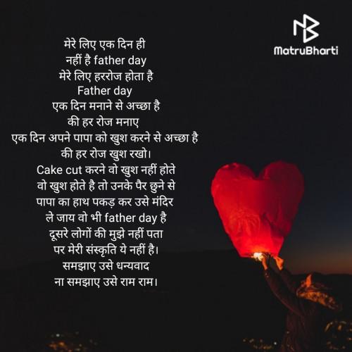 Post by Khushbu patel on 21-Jun-2020 10:38am