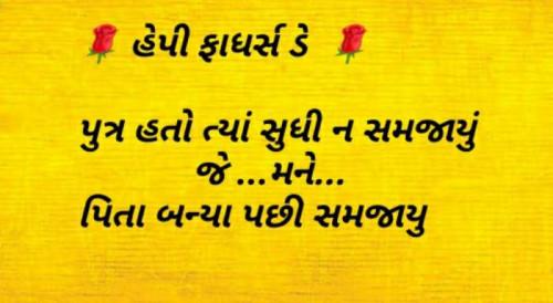 Post by Manisha Hathi on 21-Jun-2020 10:59am