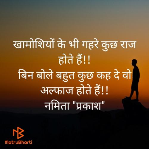 Post by Namita Gupta on 21-Jun-2020 12:02pm