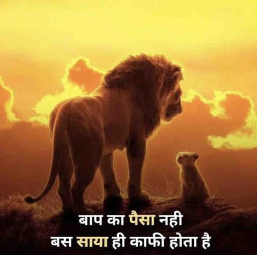 Post by Keyur Parmar Broadway on 21-Jun-2020 12:07pm