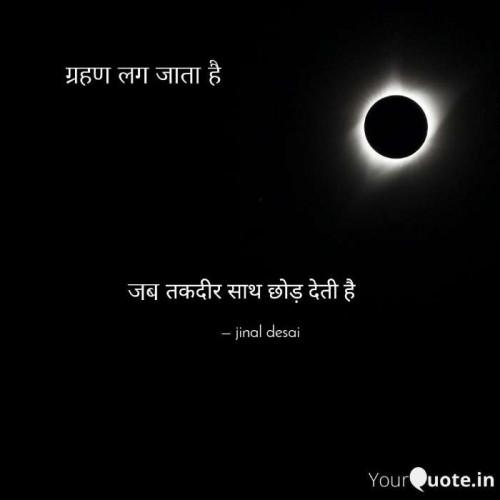 Post by Jinal Desai on 21-Jun-2020 01:56pm