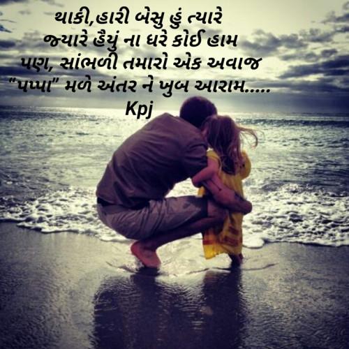 Post by kpj on 21-Jun-2020 03:04pm