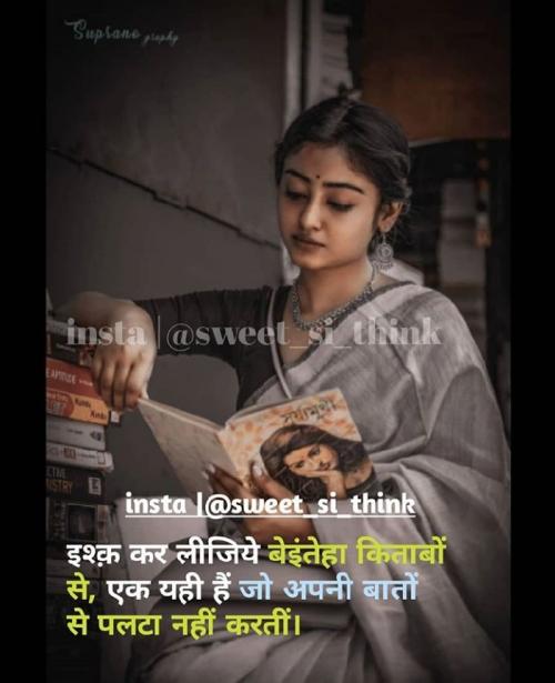 Post by Mahadev Ki Diwani on 21-Jun-2020 09:46pm