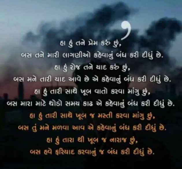 Post by Aarti on 21-Jun-2020 11:54pm