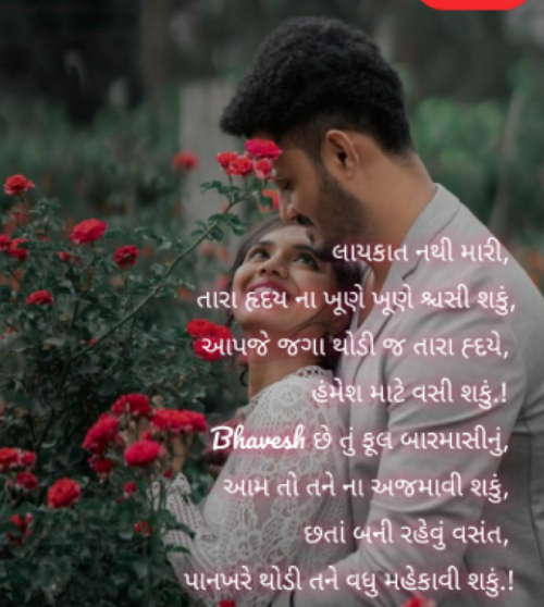 Post by Bhavesh on 22-Jun-2020 09:14am
