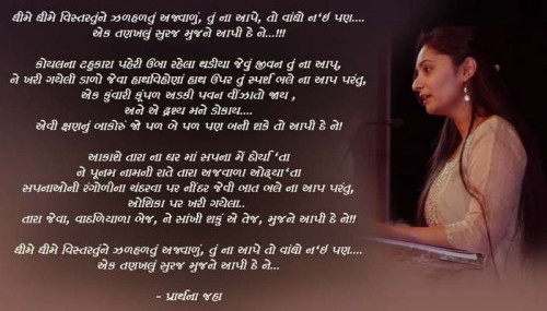 Post by Rinku Panchal on 22-Jun-2020 11:52am