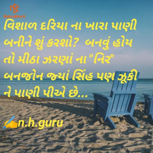 Post by N.h.Prajapati on 22-Jun-2020 01:07pm