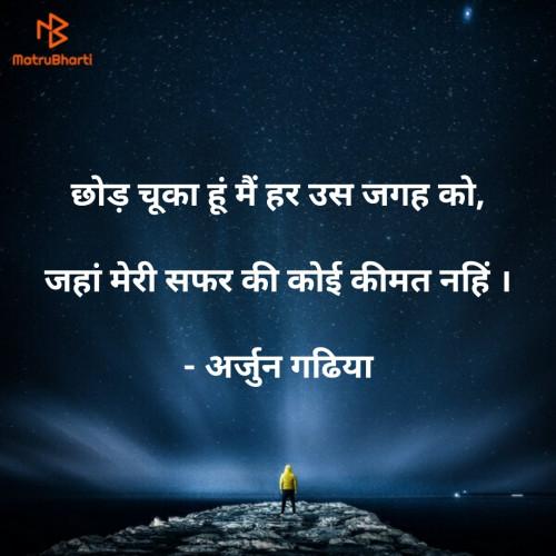Post by Arjun Gadhiya on 22-Jun-2020 01:30pm