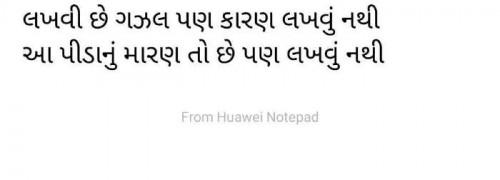 Post by Dipak Raval on 22-Jun-2020 02:57pm
