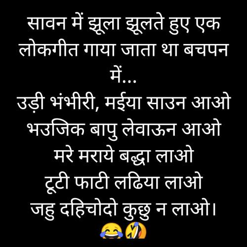 Post by Siraj Ansari on 22-Jun-2020 03:20pm