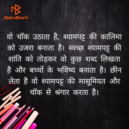Post by Pranjal Saxena on 22-Jun-2020 05:23pm