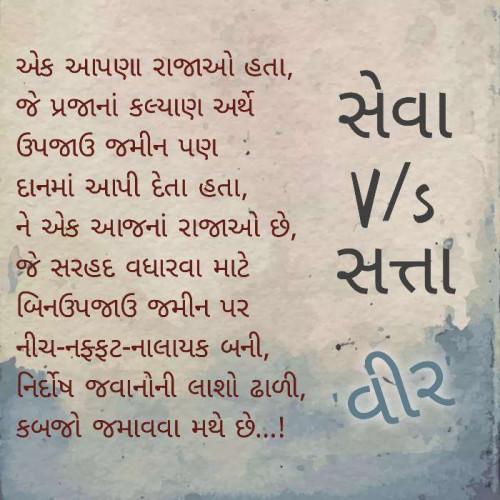 Post by Bipin Agravat on 22-Jun-2020 06:57pm