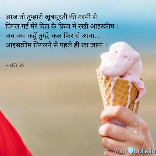 Post by sachin patel on 22-Jun-2020 08:49pm