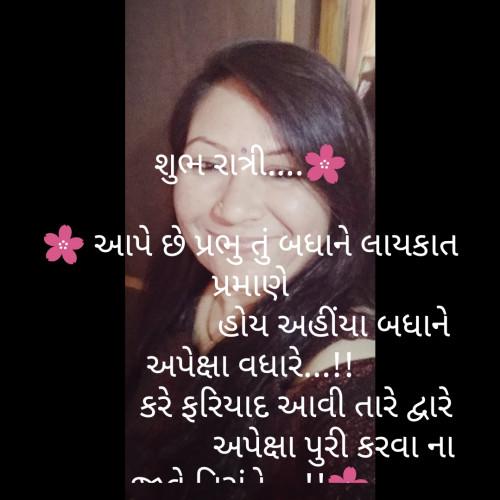 Post by Sheela Patel on 22-Jun-2020 09:15pm