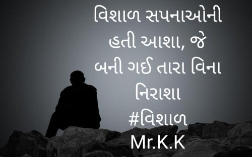 Post by KALPESH PARGHI on 22-Jun-2020 11:42pm