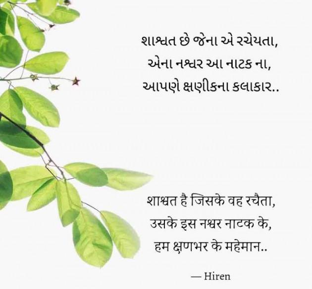 Post by Hiren Chauhan on 23-Jun-2020 07:26am