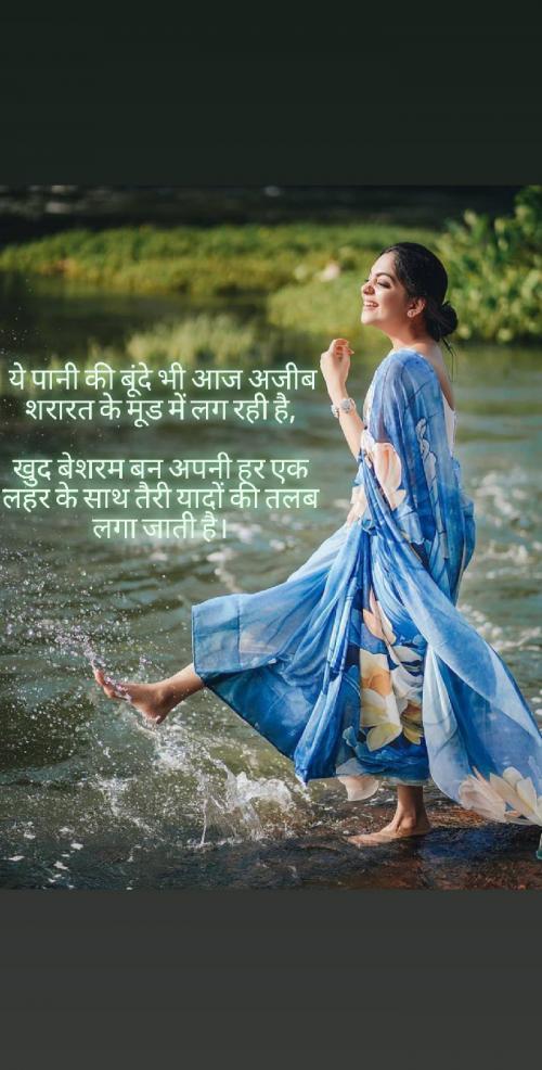 Post by Dr.Krupali Meghani on 23-Jun-2020 07:45am