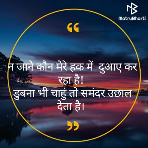 Post by H.Acharya on 23-Jun-2020 10:19am