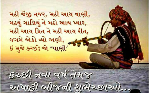 Post by Bhati Anandrajsinh on 23-Jun-2020 10:36am