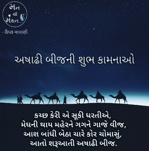 Post by Dipak Mavani on 23-Jun-2020 12:12pm