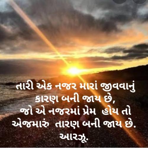 Post by Arzoo baraiya on 23-Jun-2020 05:22pm