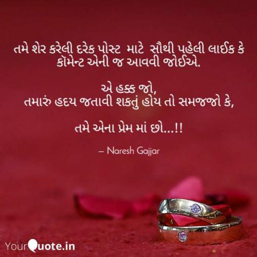 Post by Naresh Gajjar on 23-Jun-2020 09:25pm