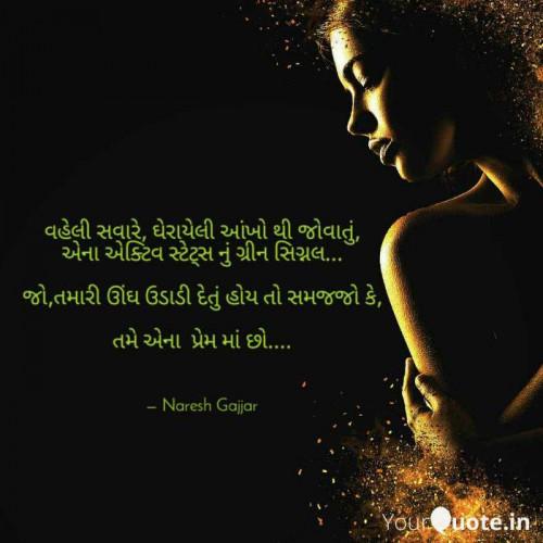 Post by Naresh Gajjar on 23-Jun-2020 09:31pm