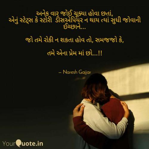 Post by Naresh Gajjar on 23-Jun-2020 09:49pm