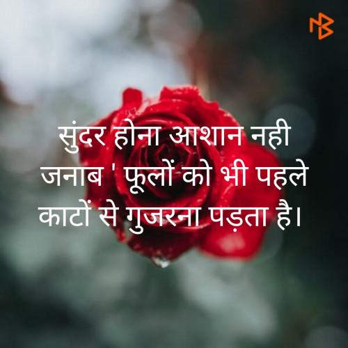 Post by vasudev on 23-Jun-2020 10:54pm