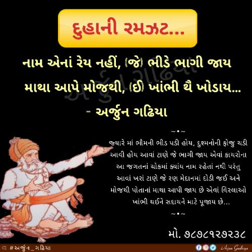 Post by Arjun Gadhiya on 24-Jun-2020 09:08am